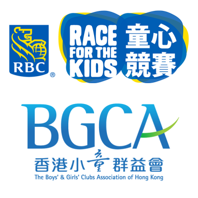 Boys and Girls Club Association of HK